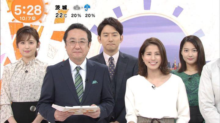 2019年10月07日永島優美の画像05枚目