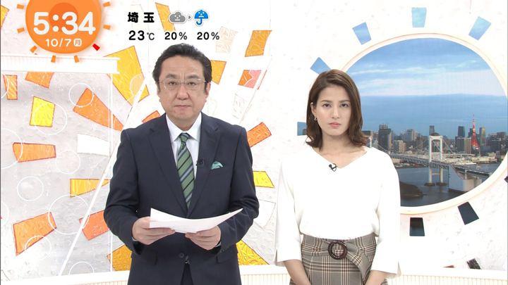 2019年10月07日永島優美の画像06枚目