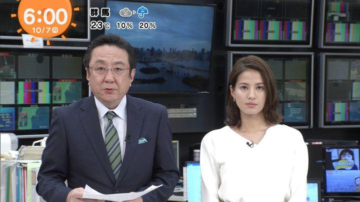 2019年10月07日永島優美の画像08枚目