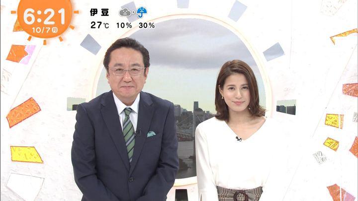 2019年10月07日永島優美の画像10枚目