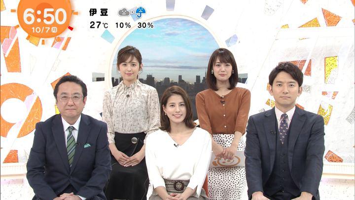 2019年10月07日永島優美の画像12枚目