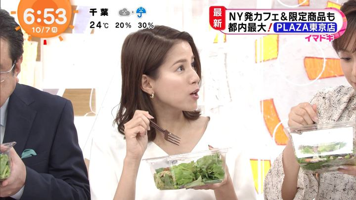 2019年10月07日永島優美の画像14枚目