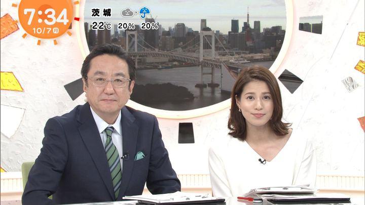 2019年10月07日永島優美の画像16枚目
