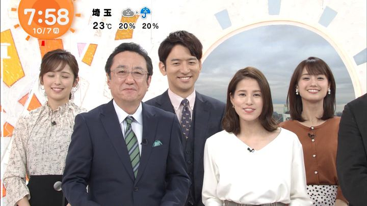 2019年10月07日永島優美の画像17枚目