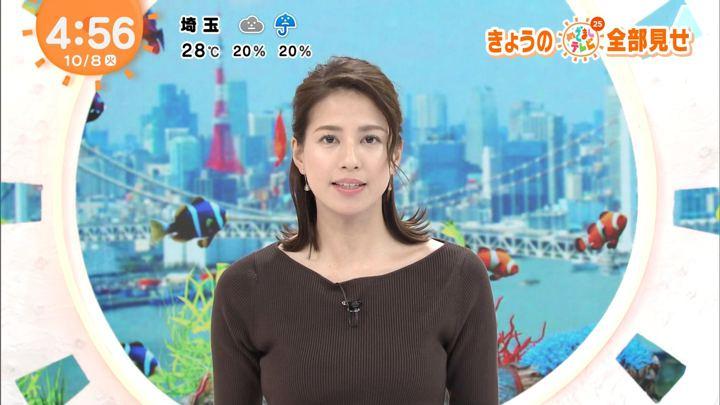 2019年10月08日永島優美の画像01枚目
