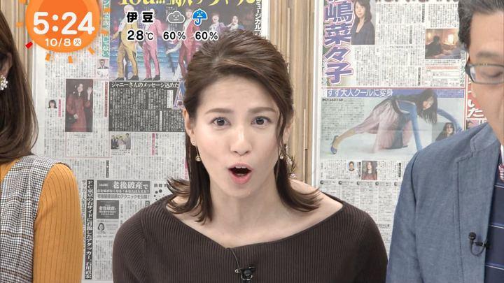 2019年10月08日永島優美の画像06枚目