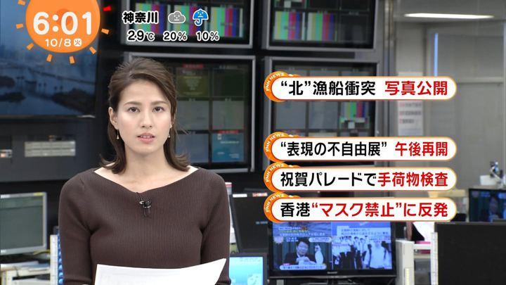 2019年10月08日永島優美の画像08枚目