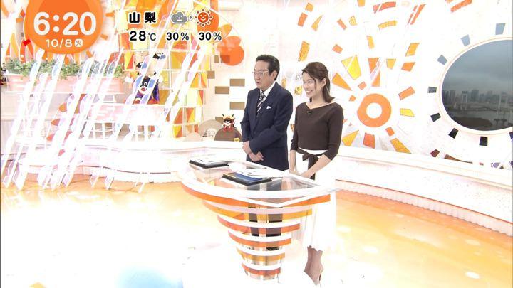 2019年10月08日永島優美の画像09枚目