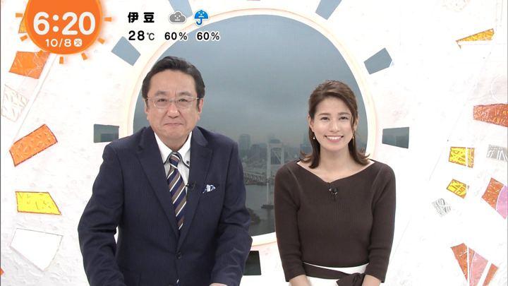 2019年10月08日永島優美の画像10枚目