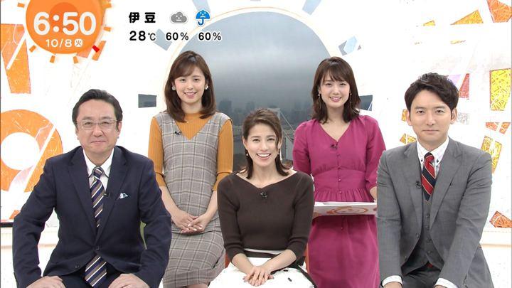 2019年10月08日永島優美の画像12枚目