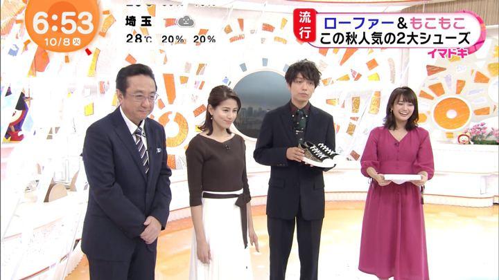 2019年10月08日永島優美の画像13枚目