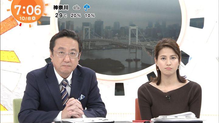 2019年10月08日永島優美の画像14枚目