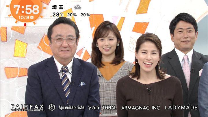 2019年10月08日永島優美の画像16枚目