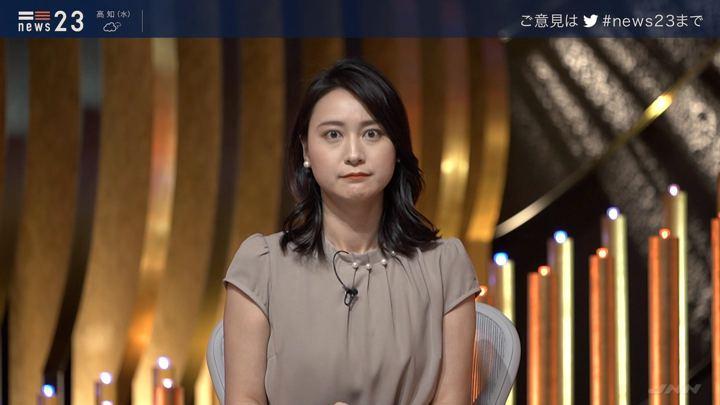 2019年09月03日小川彩佳の画像01枚目