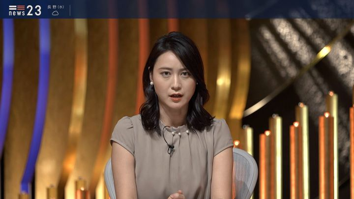 2019年09月03日小川彩佳の画像03枚目