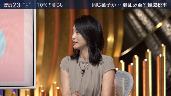 2019年09月03日小川彩佳の画像09枚目