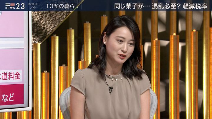 2019年09月03日小川彩佳の画像10枚目