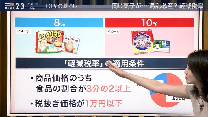 2019年09月03日小川彩佳の画像11枚目