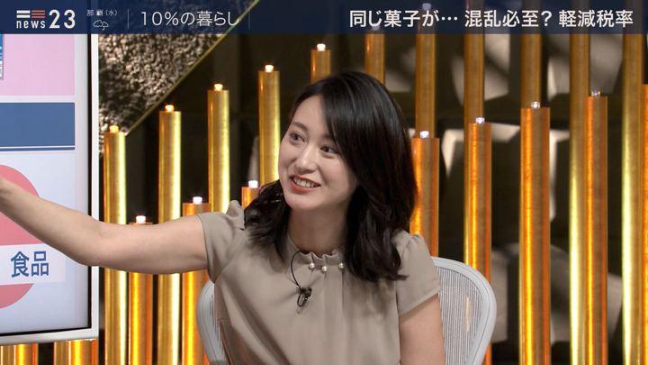2019年09月03日小川彩佳の画像12枚目