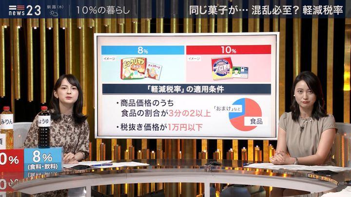 2019年09月03日小川彩佳の画像13枚目