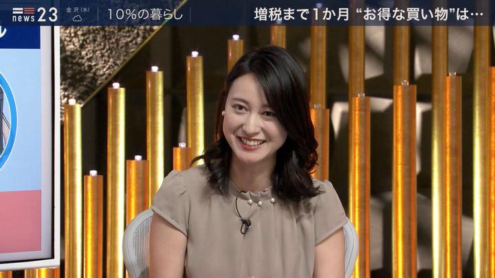 2019年09月03日小川彩佳の画像14枚目