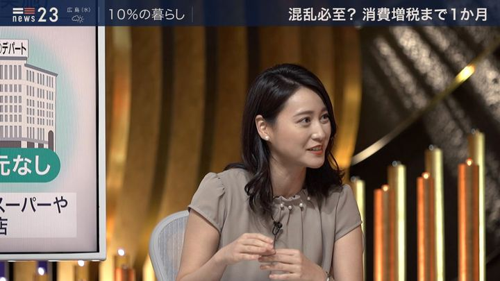 2019年09月03日小川彩佳の画像15枚目