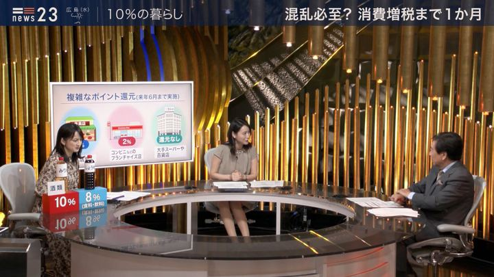 2019年09月03日小川彩佳の画像16枚目