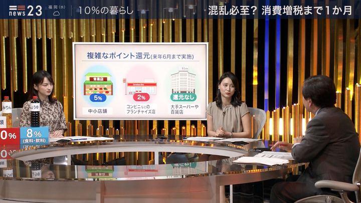 2019年09月03日小川彩佳の画像17枚目