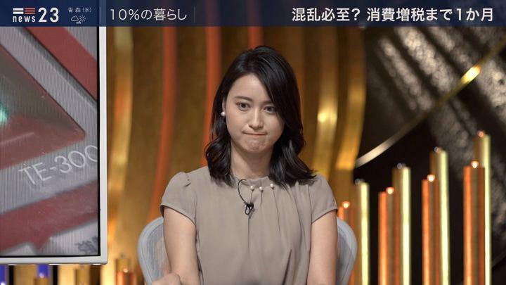 2019年09月03日小川彩佳の画像18枚目