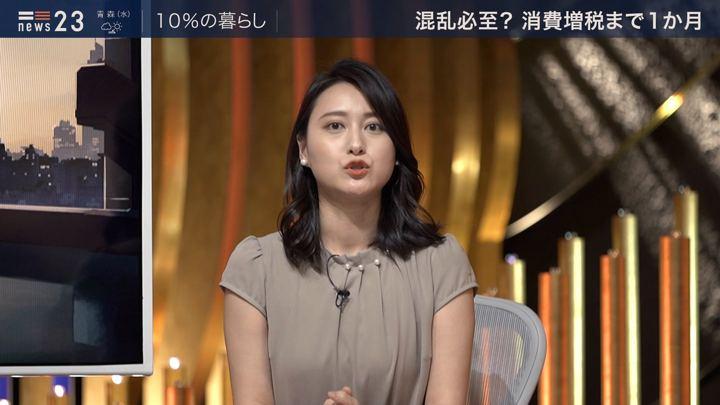 2019年09月03日小川彩佳の画像19枚目
