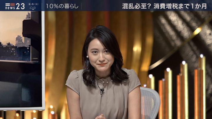 2019年09月03日小川彩佳の画像20枚目