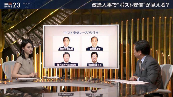 2019年09月03日小川彩佳の画像26枚目