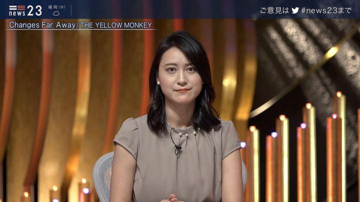 2019年09月03日小川彩佳の画像29枚目
