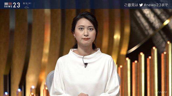 2019年09月04日小川彩佳の画像01枚目
