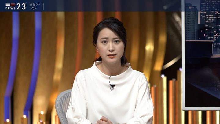 2019年09月04日小川彩佳の画像06枚目