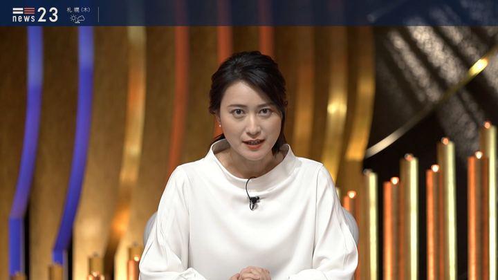 2019年09月04日小川彩佳の画像11枚目