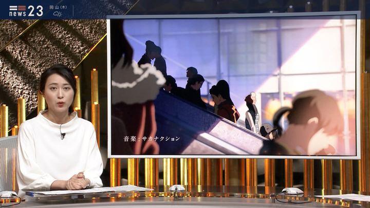 2019年09月04日小川彩佳の画像13枚目