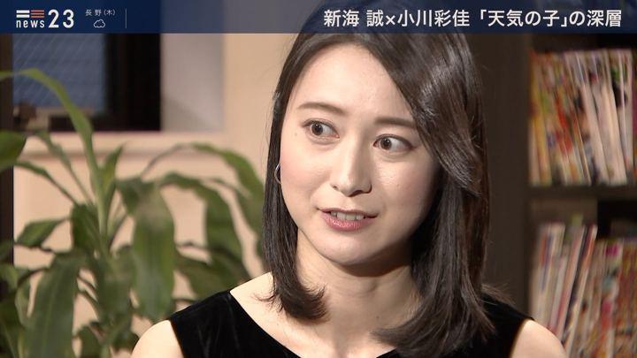 2019年09月04日小川彩佳の画像15枚目