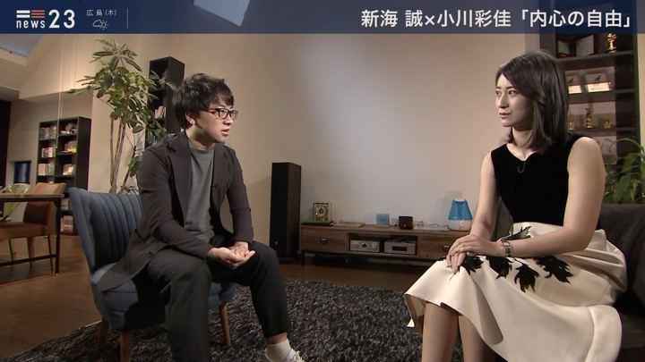 2019年09月04日小川彩佳の画像16枚目