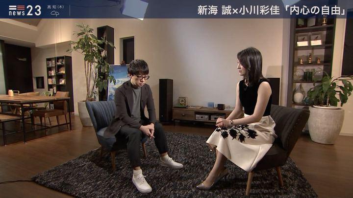 2019年09月04日小川彩佳の画像18枚目