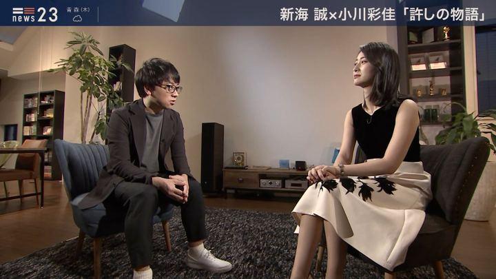 2019年09月04日小川彩佳の画像19枚目