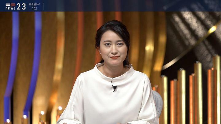 2019年09月04日小川彩佳の画像20枚目
