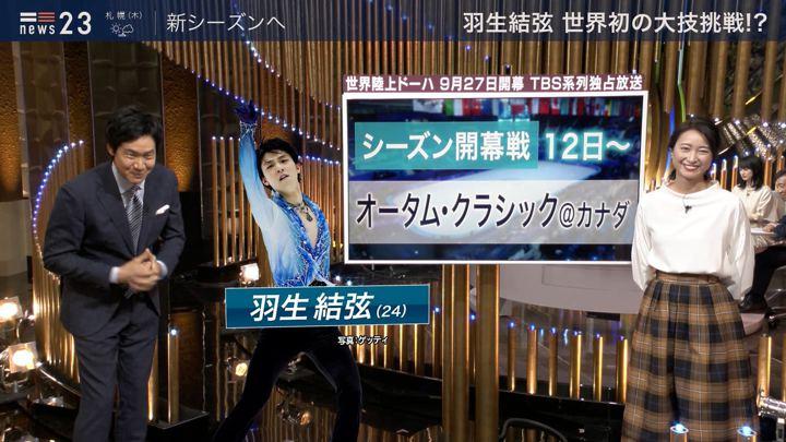2019年09月04日小川彩佳の画像22枚目