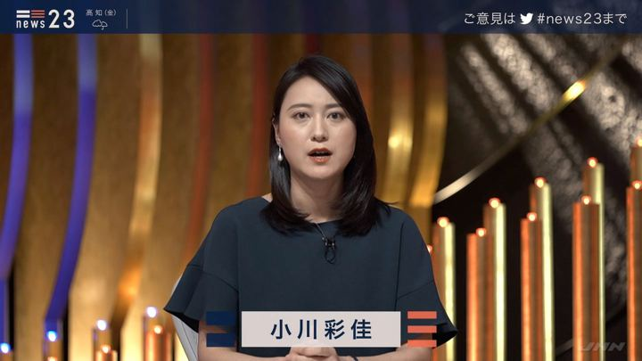 2019年09月05日小川彩佳の画像01枚目