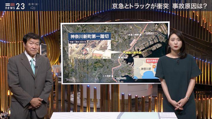 2019年09月05日小川彩佳の画像02枚目