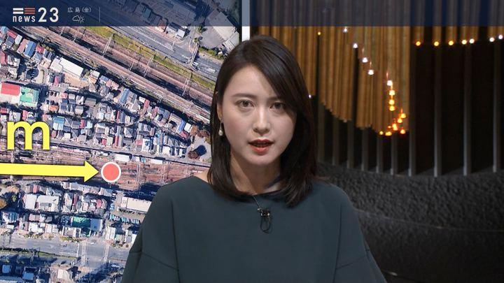 2019年09月05日小川彩佳の画像04枚目