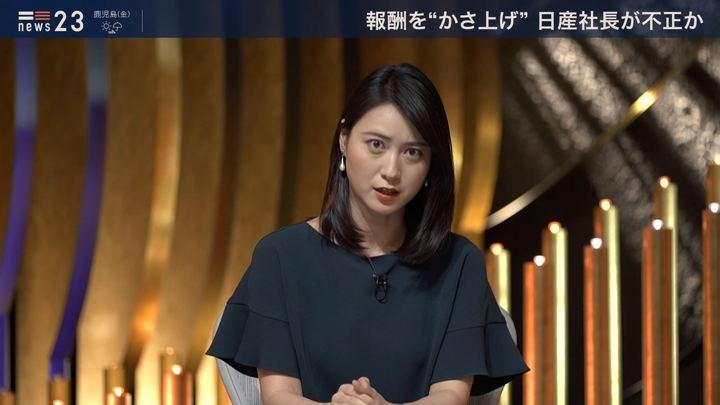 2019年09月05日小川彩佳の画像08枚目