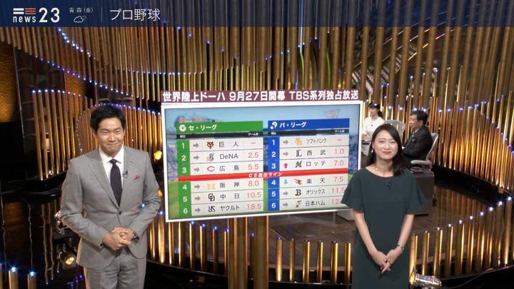 2019年09月05日小川彩佳の画像20枚目