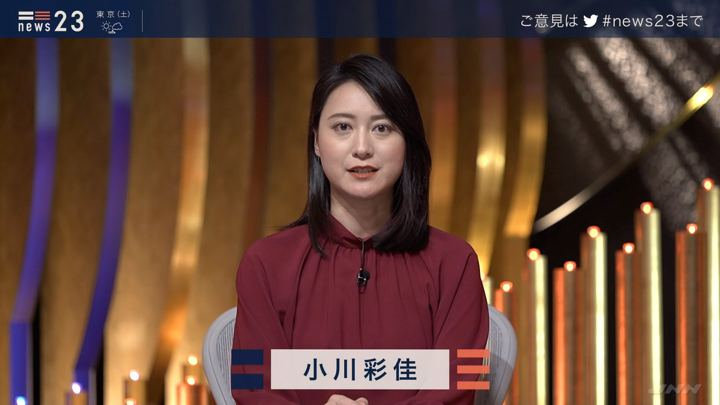 2019年09月06日小川彩佳の画像02枚目