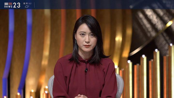 2019年09月06日小川彩佳の画像06枚目